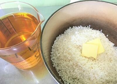 米と紅花茶.jpg