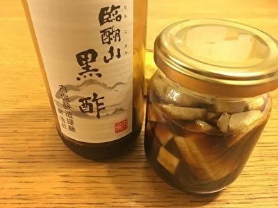 ゆずシロップ 黒酢とバナナ.jpg
