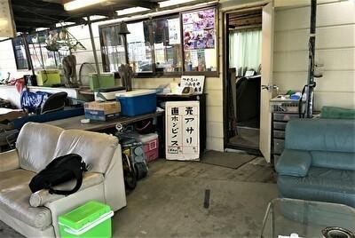 佐野遊船③店内.jpg