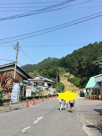 八幡山②.jpg