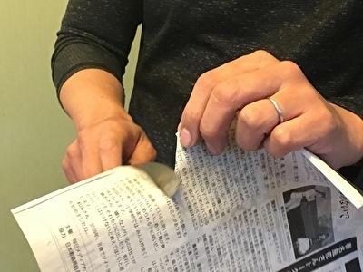包丁研ぎ 新聞切り.jpg