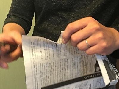 包丁研ぎ 新聞切り始め.jpg