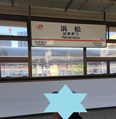 浜松駅.jpg