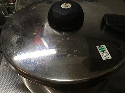 白味噌仕込み 圧力鍋.jpg