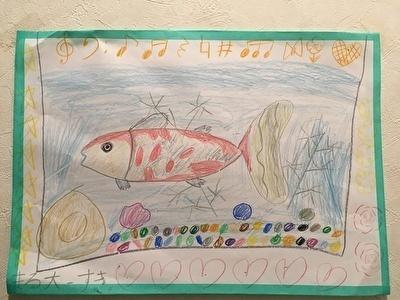 金魚のまる 絵.jpg