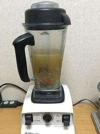 鍋カレー バイタミックス2.jpg